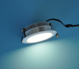 4 X 16W 180° LED Downlight Kit-White